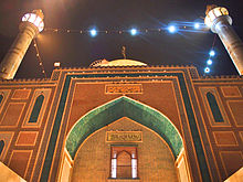 Shrine of Lal Shahbaz Qalandar view 2.JPG