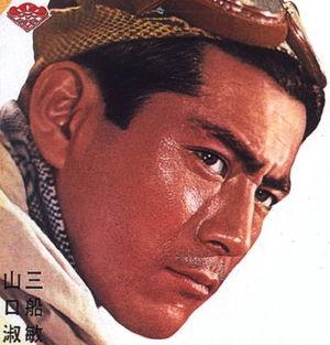English: Toshirō Mifune (三船 敏郎 Mifune Toshirō)...