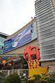 Signage Pasting - South City Mall - Kolkata 2013-02-08 4480.JPG