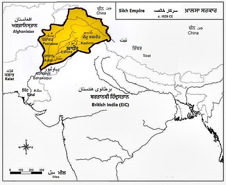Ranjit Singh's Sikh Empire at its peak Sikh Empire tri-lingual.jpg