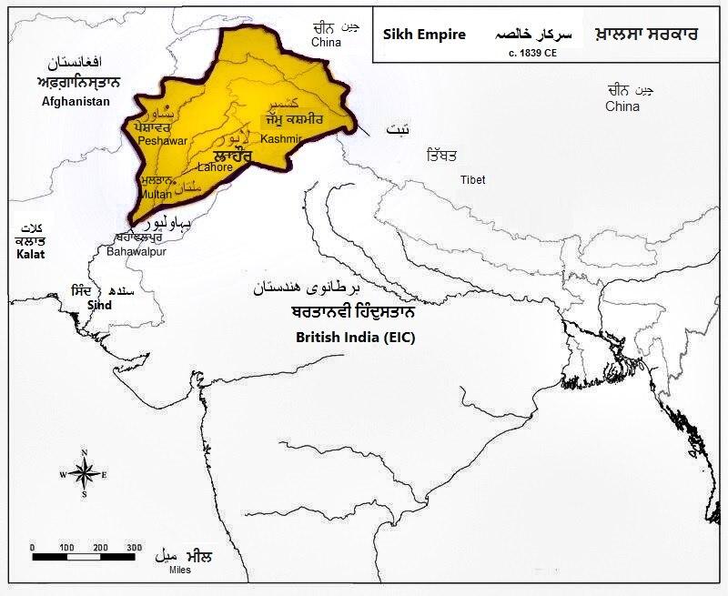 Maharaja Ranjit Singh's Sikh Empire at its peak in c. 1839