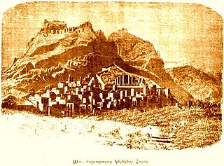 Sis (ancient city)