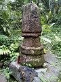 Situs Banyumudal, Sokawera, Cilongok, Banyumas, Jawa Tengah.jpg