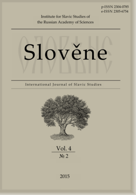 Slovene Journal.png