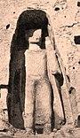 "Smaller 38 m (125 ft) ""Eastern"" Buddha of Bamiyan, built between 544 to 595 CE.jpg"