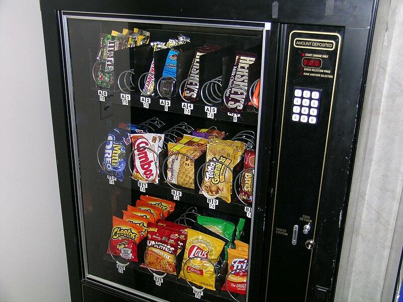 File:Snack machine 3538.JPG