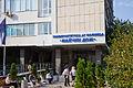 Sofia Medical University 2012 PD 12.jpg