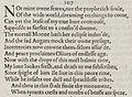 Sonnet 107 1609.jpg