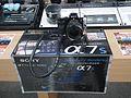Sony α7S - panoramio.jpg