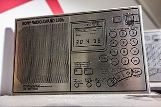 Radio Academy Awards - Sony Radio Award, presented to Virgin Radio in 1996