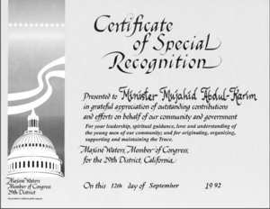 Mujahid Abdul-Karim - Special Recognition awarded by Congresswoman Maxine Waters