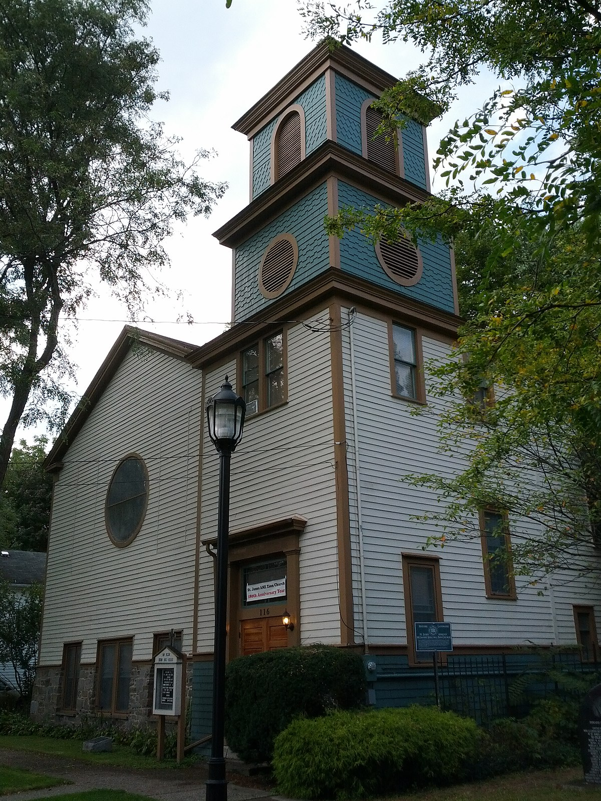 St James Ame Zion Church Ithaca New York Wikipedia