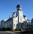 St Nicholas Orthodox Church and Rectory Salem MA.jpg