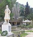 Staikos Staikopoulos Park (5987155260).jpg