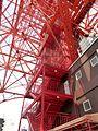 Stairway for Main Observatory of Tokyo Tower (1).JPG