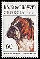 StampGeorgia1997Scott171.jpg