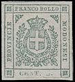 StampModena1859Michel7.jpg