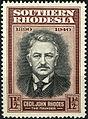 Stamp Ro.jpg
