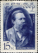Stamp Soviet Union 1935 CPA512.png