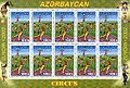 Stamp of Azerbaijan 608.jpg