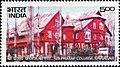 Stamp of India - 2006 - Colnect 158974 - Sri Pratap College Srinagar.jpeg