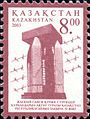 Stamp of Kazakhstan 428.jpg