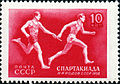 Stamp of USSR 1910.jpg