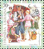 Stamp of Ukraine s702.jpg