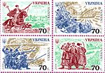 Stamp of Ukraine s771-774.jpg