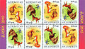 Stamps of Azerbaijan, 2010-894-895a.jpg
