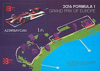 Baku City Circuit - F1-themed stamp of Azerbaijan, 2016