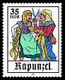 Stamps of Germany (DDR) 1978, MiNr 2386.jpg