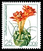 Stamps of Germany (DDR) 1983, MiNr 2805.jpg
