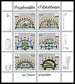 Stamps of Germany (DDR) 1986, MiNr Kleinbogen 3057-3062.jpg