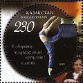 Stamps of Kazakhstan, 2009-18.jpg