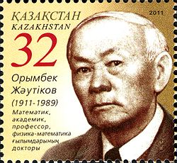Stamps of Kazakhstan, 2011-11.jpg