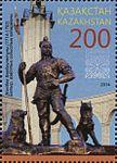 Stamps of Kazakhstan, 2014-001.jpg