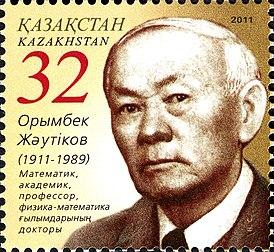 Stamps of Kazakhstan, 2011-11.jpg