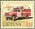 Stamps of Lithuania, 2002-17.jpg