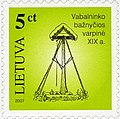 Stamps of Lithuania, 2007-24.jpg