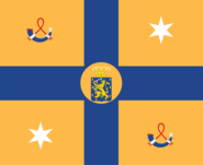 Standard of the Princes of the Nethelands (Sons of Princess Margriet )
