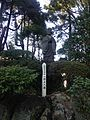 Statue of Ippen near White Pond Hell Hot Spring.jpg