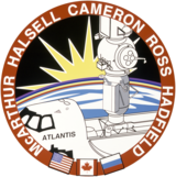 Sts-74-patch.png