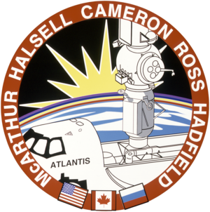 William S. McArthur - Image: Sts 74 patch
