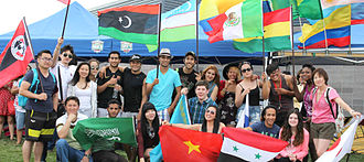 Colorado Heights University - Image: Students with flags