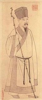 Su Shi Chinese writer