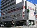 Sumitomo Mitsui Banking Corporation Gyotoku Branch.jpg