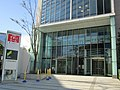 Sumitomo Mitsui Banking Corporation Meguro Branch.jpg