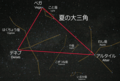Summer triangle and constellations.png