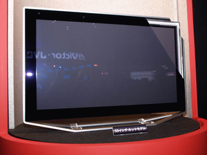 "Surface-conduction electron-emitter display - Canon's 36"" prototype SED, shown at the 2006 CES."